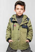 Куртка для мальчика 24903