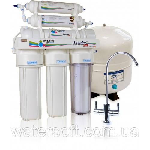 Система очистки воды Leader Standard RO-6