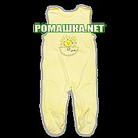 Ползунки высокие с застежкой на плечах р. 86-92 тонкие ткань КУЛИР 100%  хлопок ТМ Незабудка 3393 Желтый