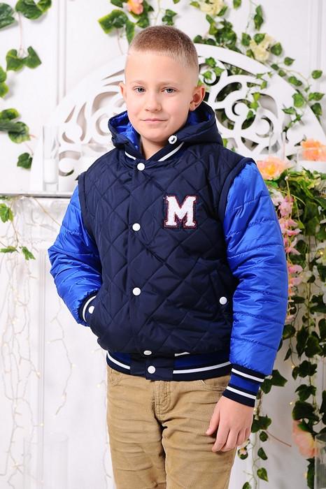 """Детская куртка на мальчика трансформер демисезонная """"Бомбер"""""""