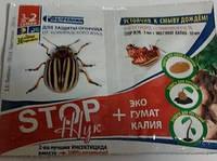 Инсектицид Стоп Жук+гумат 3мл+10мл