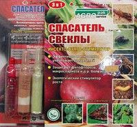 Инсектицид Спасатель Смородины 3*2