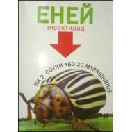 Инсектицид Эней 1 г