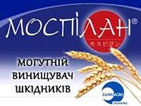 Инсектицид Моспилан 400 г