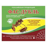 Инсектицид Фас-дубль 125