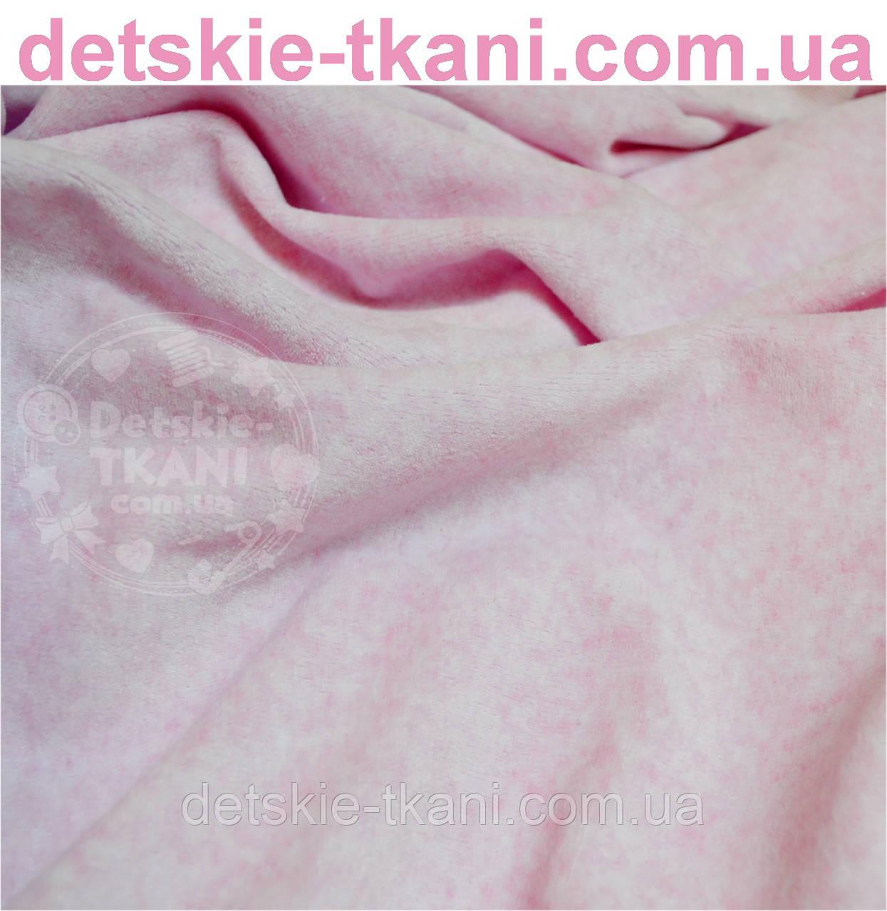 Трикотажное полотно меланж велюровый розового цвета (Польша)