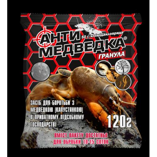 Инсектицид Антимедведка гранулы 120 г