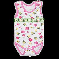 Детский боди-майка р. 86 ткань КУЛИР-ПИНЬЕ 100% тонкий хлопок ТМ Буба 3394 Розовый