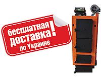 Котел твердотопливный длительного горения с автоматической регулировкой Донтерм КОТ-13 Т, 13 кВт