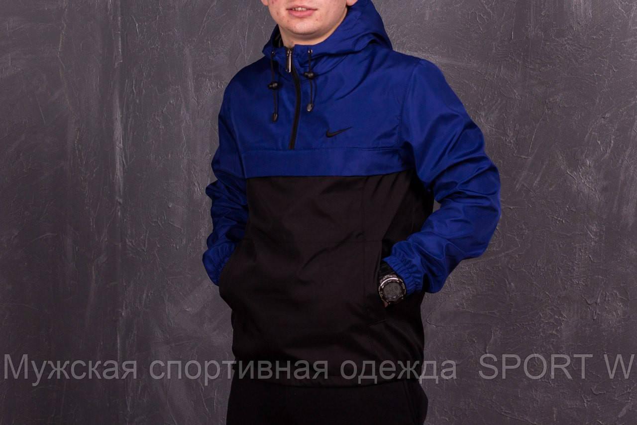 1ac0536b Мужской Анорак, ветровка Nike черно-синий. - Мужская спортивная одежда  SPORT W в