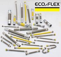 Гибкие шланги Eco-flex. Монтаж и эксплуатация