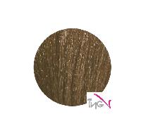 Крем-краска профессиональная Color-ING 5 светло-каштановый 100 мл.