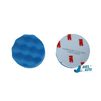 3M 50457 Синий поролоновый полировальник 75 мм