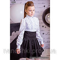 Zironka, юбка АЮ101 черная