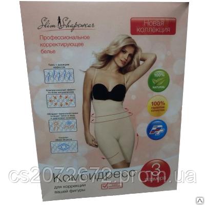 565adb3774f87 Утягивающее белье, комбидресс Slim Shapewear - Интернет-магазин