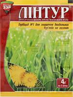 Линтур 4 г гербицид