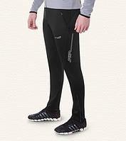 Спортивные зауженные штаны