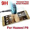 Защитное стекло для Huawei P9 Lite, G9 Lite - 2.5D, 9H, 0.26 мм, фото 4