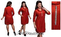 Платье женское свободного пошива ворот хомут мягкая тонкая замша размер 54-58