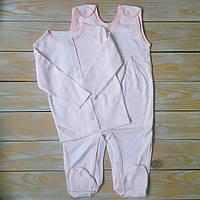 Набор для новорожденной девочки, на рост 74-86см, фото 1