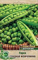 Горох Сладкая жемчужина (30 г.) (в упаковке 10 пакетов)