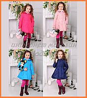 """Красивая куртка для девочек """"Малышка"""""""