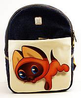 Джинсовый рюкзак рыжий Гав