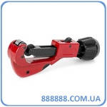 Труборез для металлических труб 3-32мм NT-0011 Intertool