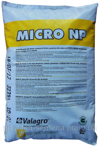 Биостимулятор корневой системы Микро НП 25 кг Валагро
