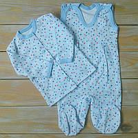 Набор для новорожденного мальчика, ткань интерлок