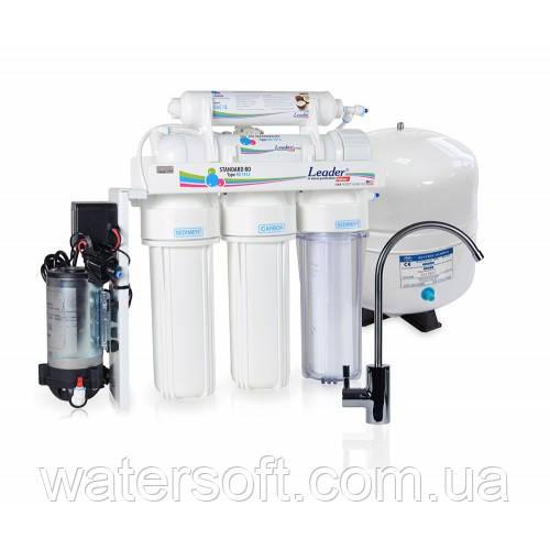 Система очистки воды Leader RO-5 P с помпой