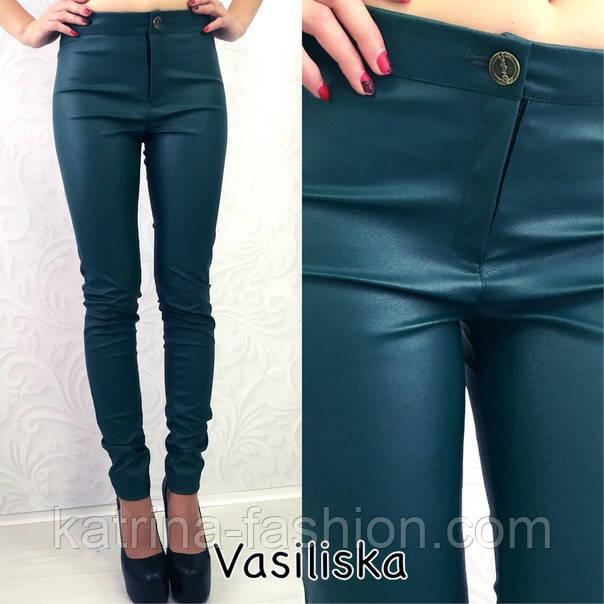 Женские модные штаны из стрейч-кожи (4 цвета)