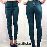 Женские модные штаны из стрейч-кожи (4 цвета), фото 2