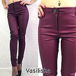 Женские модные штаны из стрейч-кожи (4 цвета), фото 5