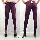 Женские модные штаны из стрейч-кожи (4 цвета), фото 6