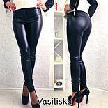 Женские модные штаны из стрейч-кожи (4 цвета), фото 7