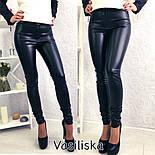 Женские модные штаны из стрейч-кожи (4 цвета), фото 8
