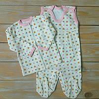 Набор для новорожденной девочки, ткань интерлок