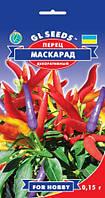 Перец декоративный Маскарад 0,15 г