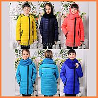 """Куртка для девочек с хомутом """"Маргарита"""""""