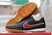 Футбольные сороконожки Nike Tiempo Genio TF Black/Crimson/White, фото 1