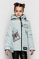 """Куртка весенняя для девочки """"Kerry"""""""