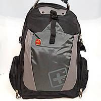 Мужской рюкзак swissgear 1519