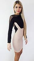 Модное женское платье бежевый
