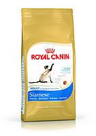Корм для сиамских кошек Royal Canin (Роял Канин) Siamese 38, 10 кг.