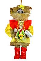 """Кукла-оберег """"Нафаня"""", 38 см"""