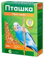 Пташка «Фрукт-меню» упаковка 500 г - полноценный сбалансированный корм для всех видов декоративных птиц, соотв