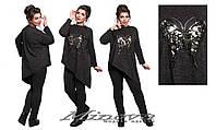Женский костюм лосины и туника асимметрия ангора размеры 48, 50, 52, 54