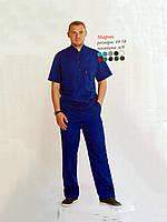 Медицинский мужской костюм хб 44-58 р