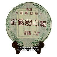 Чай Пуэр Шен Элитная серия 2005 года прессованный 357г